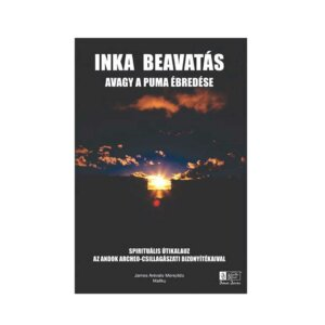 Inka1080